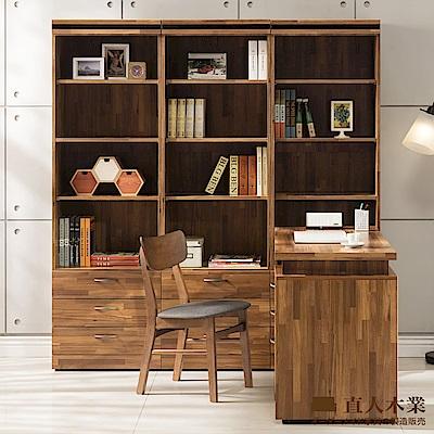 日本直人木業-BRAC層木三個3抽書櫃加調整書桌(160x180x192cm)