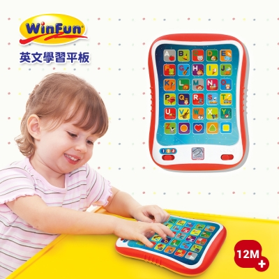 WinFun 英文學習平板