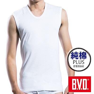 BVD 低毛羽技術親膚純棉無袖衫-單件