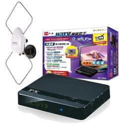 PX大通 HD-3000 高畫質數位機上盒 + HDA-5000高畫質數位電視專用天線