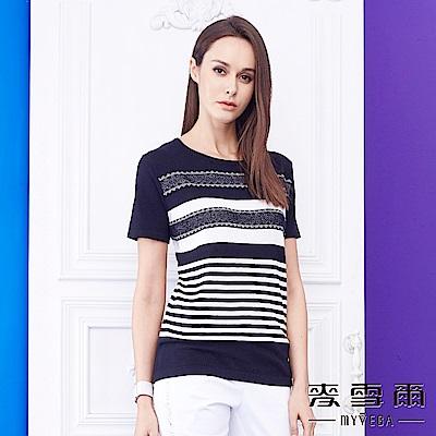 麥雪爾 純棉黑白立體織紋針織-藍