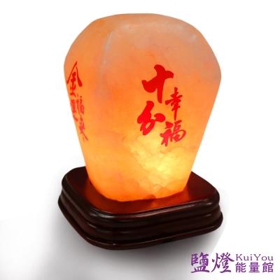 鹽燈能量館-祈福天燈USB鹽晶燈 1入
