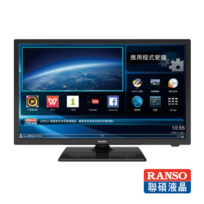 RANSO聯碩-24型智慧聯網-HIHD-LED液