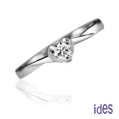 ides愛蒂思 精選八心八箭11分鑽石戒指