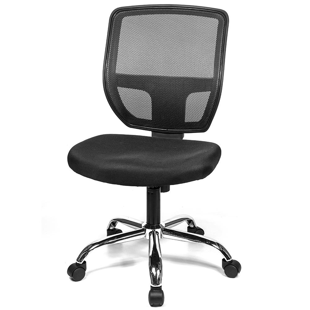 aaronation 愛倫國度 - 透氣網背彈性金屬底電腦椅五色可選