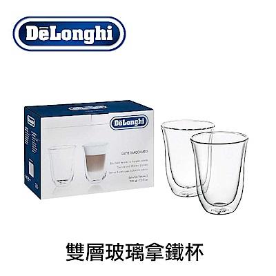 義大利 DeLonghi 雙層玻璃拿鐵杯(220ml)二入組
