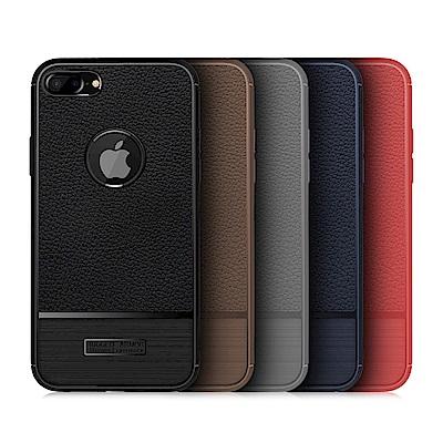 QinD Apple iPhone 8/7 Plus 荔枝紋矽膠套