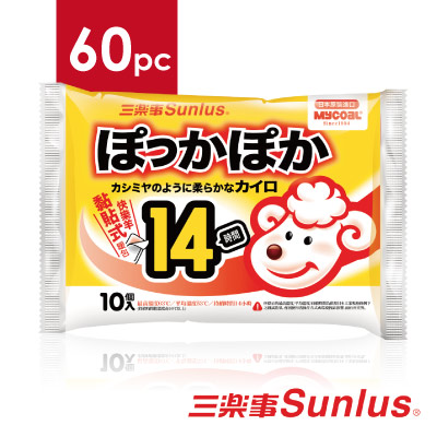 Sunlus三樂事快樂羊暖暖包-貼式60片