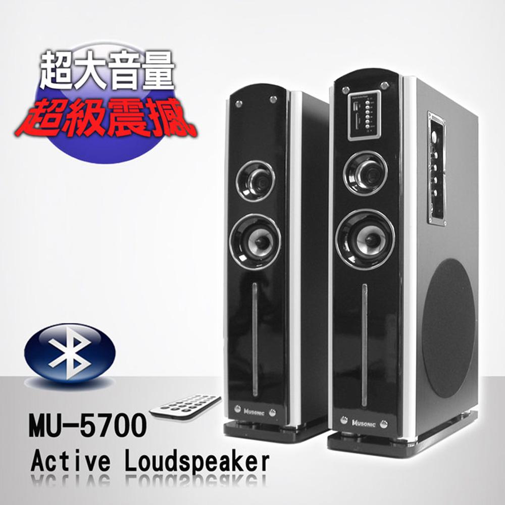 【宇晨MUSONIC】 MU-5700多媒體藍芽卡拉OK喇叭