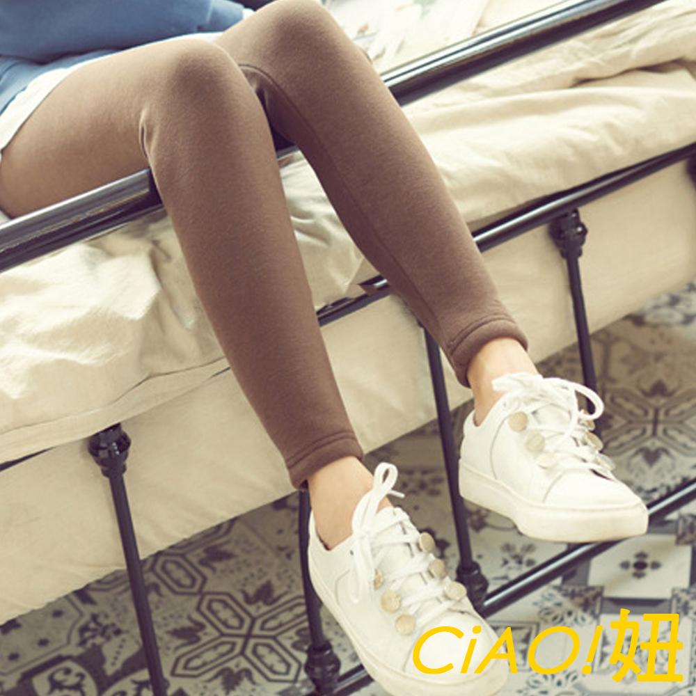 純色加絨小腳內搭褲 (共五色)-CIAO妞