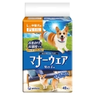 日本Unicharm消臭大師 禮貌帶-男用(L)(40片/包)