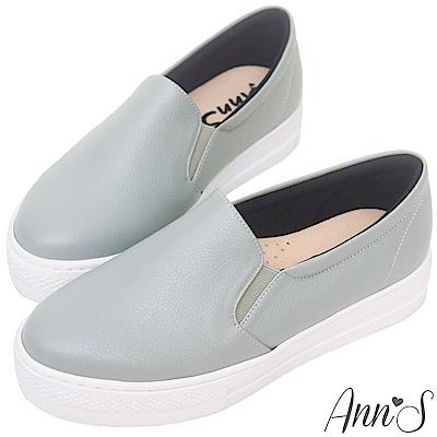 Ann'S進化2.0!荔枝牛紋不磨腳顯瘦厚底懶人鞋-藍