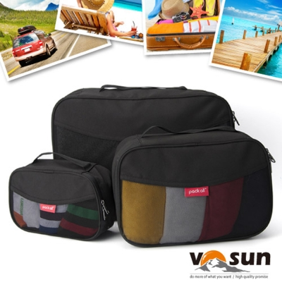 【VOSUN】新款 高強度耐磨多功能衣物收納袋套裝組(S+M+L).打理包.旅行包/黑
