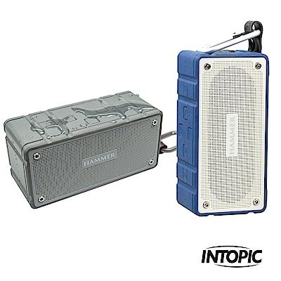 INTOPIC 廣鼎 多功能防水藍牙喇叭(SP-HM-BT261)