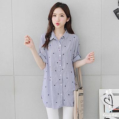 糖罐子-愛心印圖直紋長版襯衫(深藍)
