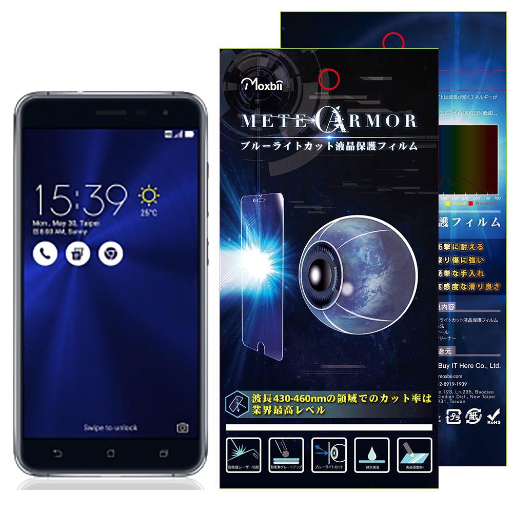 Moxbii Asus Zenfone 3(ZE520KL) 抗藍光 螢幕保護貼(非滿版)