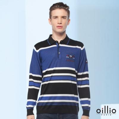 歐洲貴族oillio-長袖線衫-細膩織法-展現成熟風采-藍色