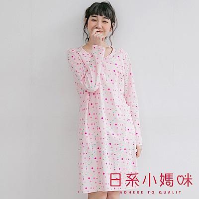 日系小媽咪孕婦裝-韓製哺乳衣~繽紛圓點圖案純棉睡衣洋裝 L-XL (共二色)