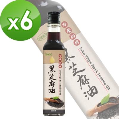 樸優樂活 冷壓初榨黑芝麻油(250ml/瓶)x6件組