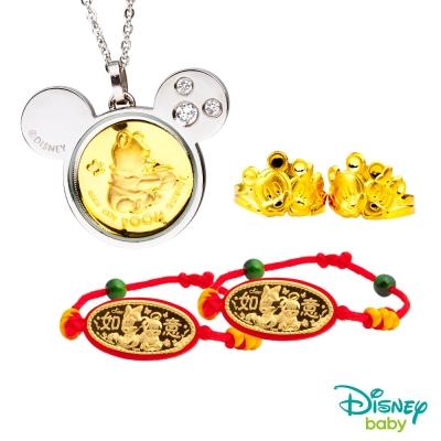 Disney迪士尼系列金飾 彌月金飾五件式禮盒-可愛維尼寶貝款
