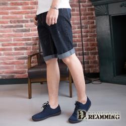 Dreamming 韓系質感菱形皮標伸縮牛仔短褲-黑色