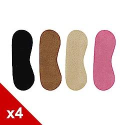 糊塗鞋匠 優質鞋材 F01 1mm真皮後跟貼 (4雙/組)