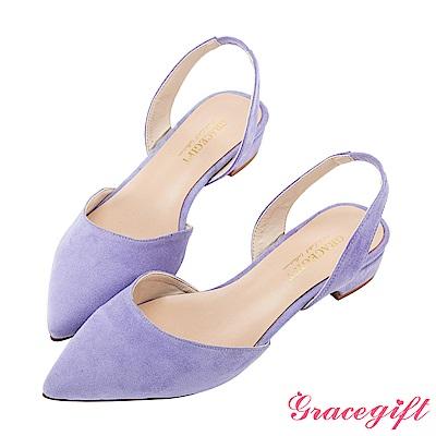 Grace gift-絨布後縷空條帶尖頭低跟鞋 淺紫