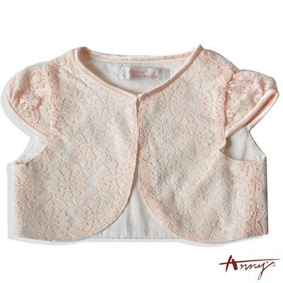 花紋蕾絲公主袖小外套*3193粉
