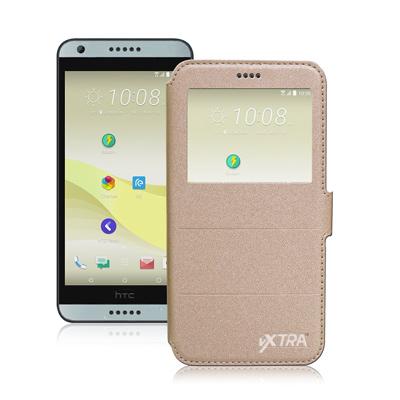 VXTRA HTC Desire 650/530/626 經典金莎紋視窗皮套