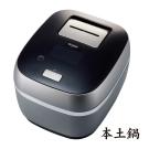 (日本原裝) TIGER虎牌 頂級款6人份土鍋壓力IH炊飯電子鍋(JPX-A10R)