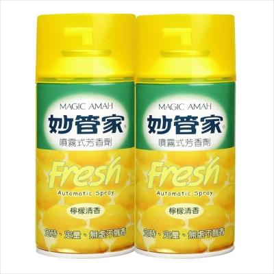 妙管家噴霧式芳香劑(檸檬清香)300ml*2