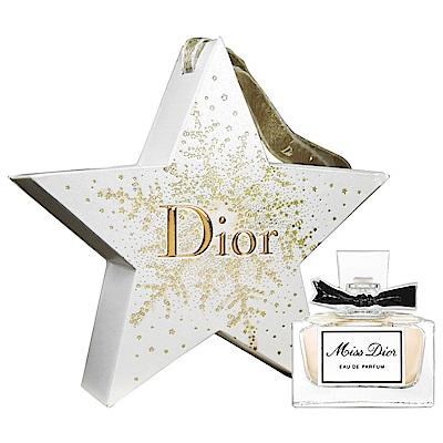 Dior 迪奧 Miss Dior 香氛精巧吊飾5ml