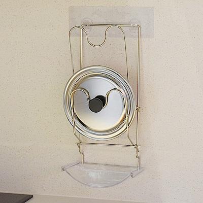 樂貼工坊 不鏽鋼鍋蓋架/瀝水槽/微透貼面-16.5x9.5x36