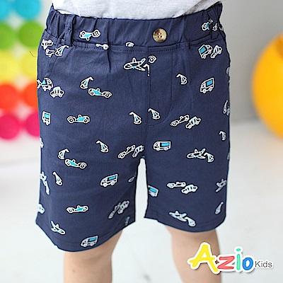 Azio Kids 短褲 帆船飛機機車印花短褲(深藍)