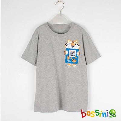 bossini 男童-印花短袖T恤14淺灰