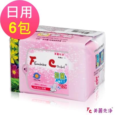 FC美麗先淨 漢方草本涼爽衛生棉 日用型24.5cm(20片/包,共6包)