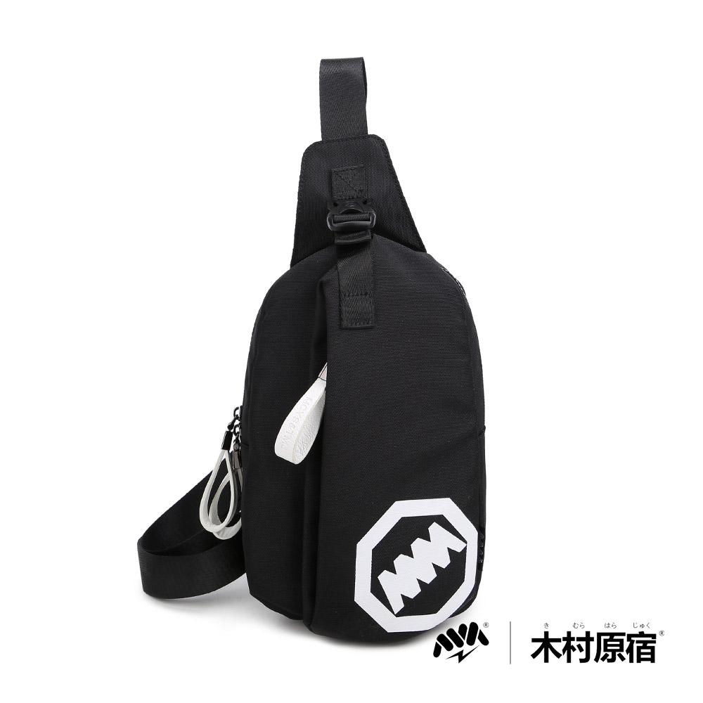 木村原宿MM- Big mouth 簡約功能休閒單肩包- 黑白