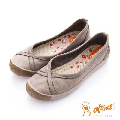 Softinos(女) 大交叉 單色調牛皮平底休閒鞋 - 火山灰