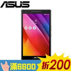 華碩ZenPad 8.0 Z380M 四核平板