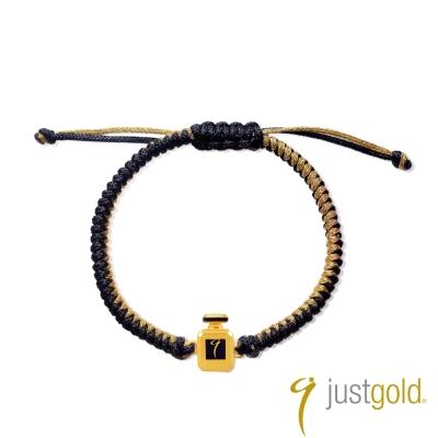 鎮金店Just Gold手繩-繽紛派對(香水)