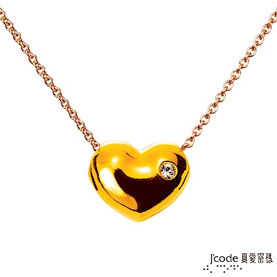 J'code真愛密碼 愛情種子黃金/水晶墜子-立體硬金款 送項鍊