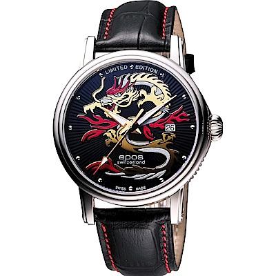 EPOS 愛寶時 金龍飛騰限量珍藏機械錶(3390.152.20.99.25FB)