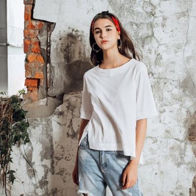 DADA SUPREME 隨性刺繡挖領上衣-女-白