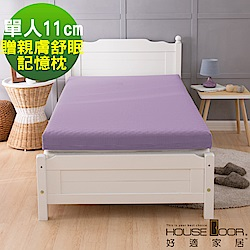House Door 吸濕排濕布 竹炭蛋型記憶床墊