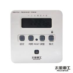 太星電工省電家族袖珍型數位式定時器(2P)