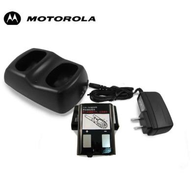 MOTOROLA 對講機SX601/SX600R專用原廠鎳氫充電電池(2電一雙槽充組)