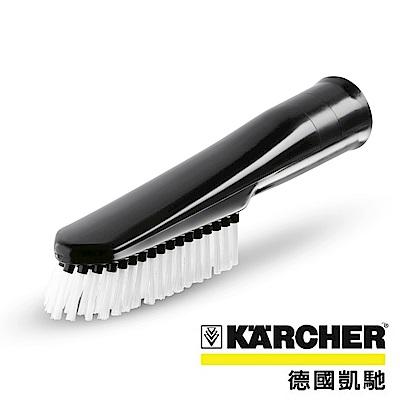 德國凱馳 Karcher 帶硬刷毛的吸塵刷頭 2.863-146.0