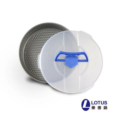 LOTUS樂德 可攜式圓形烤模(26x6.8cm)