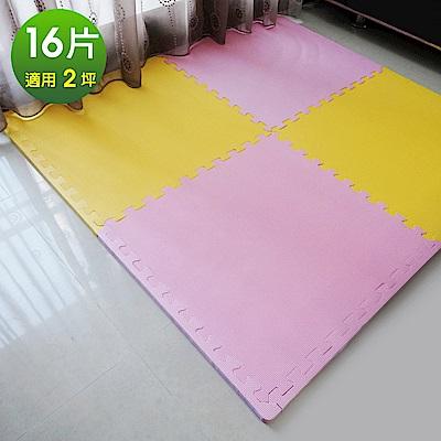 Abuns 加厚2CM紅黃雙色大巧拼地墊-附收邊條(16片裝-適用2坪)