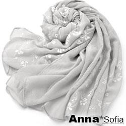 【滿額再75折】AnnaSofia 蕾絮絨花 柔軟大披肩圍巾(灰系)